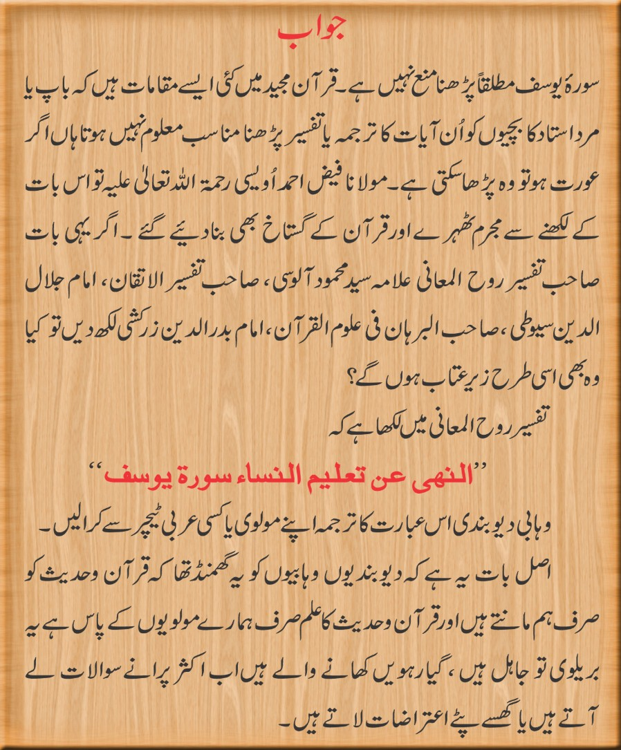 urdu essay on electronic media